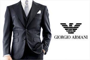 アルマーニのスーツ