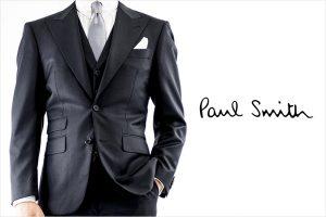 ポール・スミスのスーツ